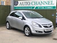 2010 Vauxhall Corsa 1.2 i 16v SXi Hatchback 3dr Petrol Manual (124 g/km, 84