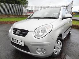 2010 Kia Picanto 1.0 Picanto 1 - ONLY 35000mls - £30 yearly Road Tax - KMT Car