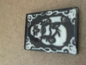 Chinese Calligraphy Ink Stone
