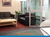 Co-Working * Wood Lane - B24 * Shared Offices WorkSpace - Birmingham