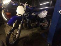 Yamaha 2007 yz85