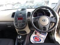 2009 KIA SOUL 1.6 Shaker 5dr