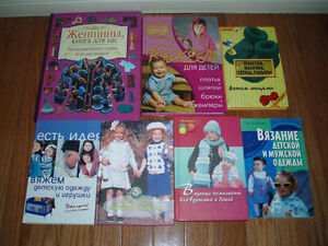 Books on knitting garments in Russian