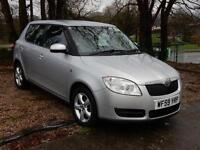 Skoda Fabia 1.2 HTP 12v ( 70bhp ) 2 **Finance from £90 a month**