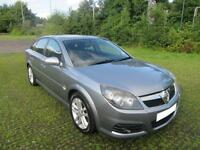 2007 '57' VAUXHALL VECTRA 1.8 VVT SRI 5 DOOR HATCH IN SILVER ONLY 71,000 MILES