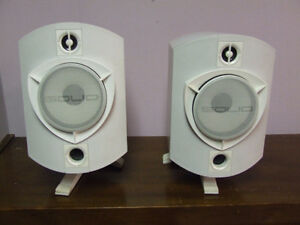 Bowers and Wilkins Solid Speakers