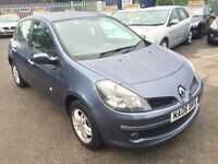 RENAULT CLIO 1.5 DCI DYNAMIQUE 5 DOOR 2006 / 1 OWNER FROM NEW / £30 ROAD TAX / FULL SERVICE HISTORY