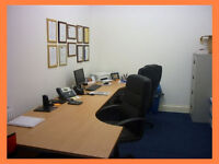 ( B12 - Digbeth ) Serviced Offices to Let - £ 195