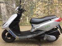 2008 Yamaha Vity 125cc scooter Lerner legal 125 cc