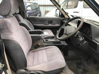 TOYOTA SPACE CRUISER 8 SEATER 2.0 AUTO 1990 (RARE MODEL)