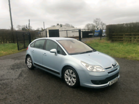 image for 24/7 Trade Sales Ni Trade Prices For The Public 2006 Citroen C4 1.6 HD