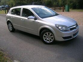 2005 Vauxhall Astra 1.6 i 16v Club 5dr