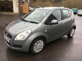 0808 Suzuki Splash 1.2 GLS Grey 5 Door 63969mls MOT 12m