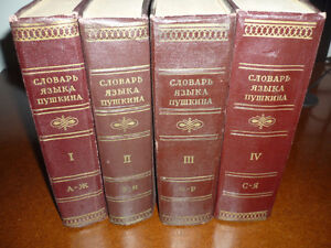 Russian Dictionnary of the Language of Pushkin