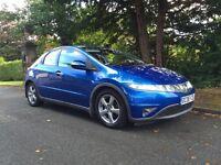 Honda Civic SE-I vtec FSH sat nav low mileage