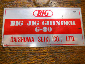BIG JIG GRINDER G-80 (Air Driven) – use on milling machine/lathe