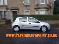 FREE DELIVERY**** FULL 12 MONTHS MOT, 3 MONTHS WARRANTY, LOW RUNNING COSTS £1995