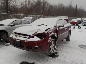 2009 Chevrolet Cobalt Now Available At Kenny U-Pull Cornwall