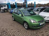 2007 Ford Fiesta 1.4 Zetec Climate 5dr
