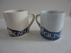 Vintage collectible The Manx Museum coffee mugs set of 2 London Ontario image 2