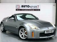 Used Nissan 350Z for Sale | Gumtree