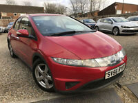 ✿56-Reg Honda Civic 2.2 i-CTDi SE Hatchback 5dr ✿FULL LEATHER INTERIOR✿ DIESEL✿
