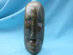 vintage pierre de savon inuit / SHAMAN / soapstone / signée