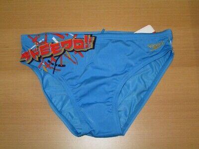 Speedo Xpres Lane Swimming Trunks Endurance Boys Size 140 Blue 8-042857394