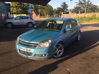 Vauxhall Astra SRI 1.7