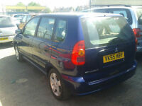 2005 Mitsubishi 1.3 cc..(. SHORT MOT SEPT NOW £275 TO CLEAR )