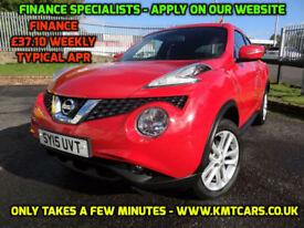 2014 Nissan Juke 1.5dCi 110ps Acenta Premium - £20 per Year Road Tax - KMT Cars