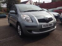 Toyota yaris 1.3 sr 1 owner from new