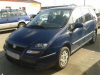 Fiat Ulysse 7 seater, spares or repair