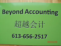 CPA Accountant Provide Accounting and Tax Services