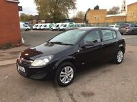 Vauxhall Astra 2010 petrol Full service history 1.4 manual good condition