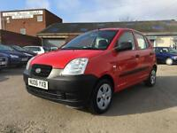 KIA PICANTO 1.0 S 5 DOOR ON A 2006 & ONLY 50K