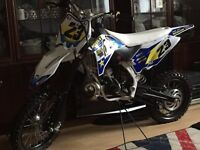 Ktm 65 brand new gearless model 16bhp very fast power bands