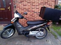 Honda ANF 125 Innova Pizza Delivery Bike