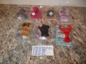McDonalds  Collectable TY Beanie Babies (x7) Lot #2