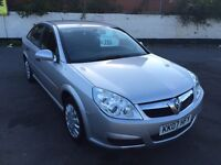 2007 Vauxhall Vectra 1.8 1 owner