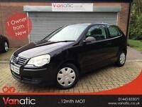 2005/55 Volkswagen Polo 1.2 ( 55PS ) E