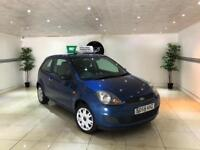 2009 FORD FIESTA 1.2 STYLE 3 DOOR BLUE LOW MILEAGE CHEAP TO INSURE