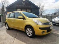 Nissan Note 1.6 16v Auto SE (yellow) 2006