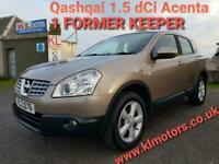 Nissan Qashqai 1.5 dCi Acenta - 1 FORMER KEEPER