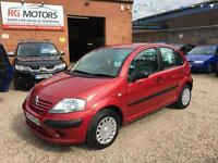 2004(54) Citroen C3 1.4i Desire Red 5dr Hatch, **ANY PX WELCOME**
