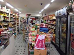 BANGLADESH/NEPALI/INDIAN/ASIAN MIXED GROCERIES SHOP. Kogarah Rockdale Area Preview