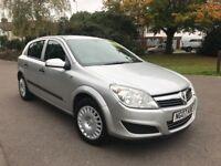 Vauxhall Astra 1.8I 16V VVT LIFE (silver) 2007