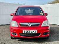 2009 Vauxhall Meriva 1.4i 16V Active 5dr MPV Petrol Manual