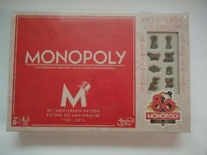 Monopoly 80th Anniversary edition NEW SEALED