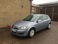 VAUXHALL ASTRA 1.6 (56) 1 YEAR MOT , WARRANTY, EXCELLENT CONDITION £1095